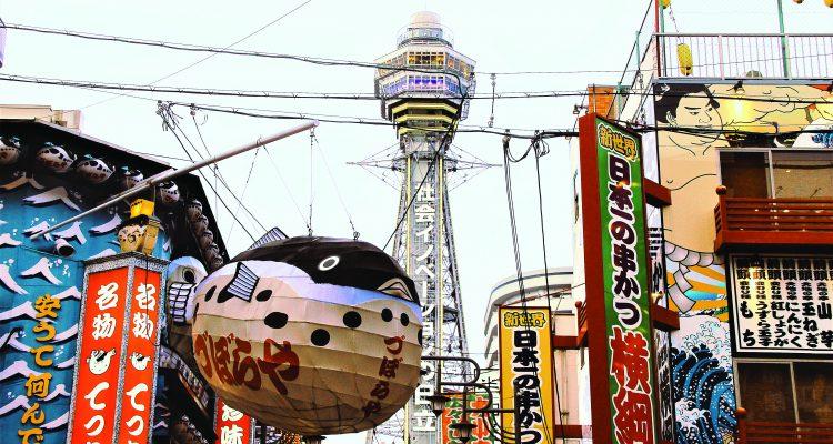 Osaka-fdh-1 (2)
